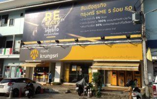 Как в Тайланде снять деньги с карты без комиссии