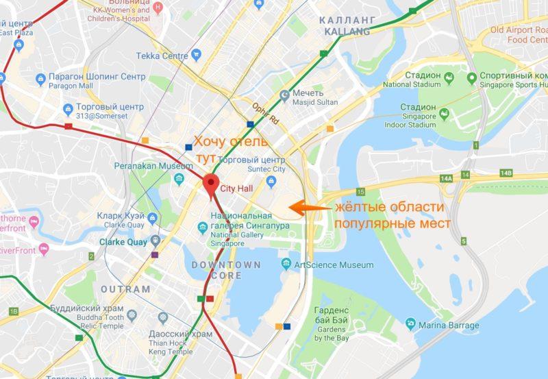 Как искать отели вокруг определенной станции метро? 1