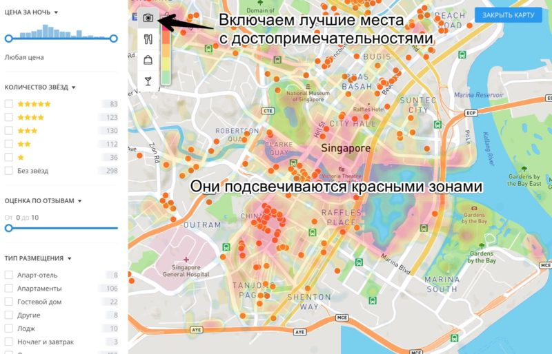 Как искать отели вокруг определенной станции метро? 5