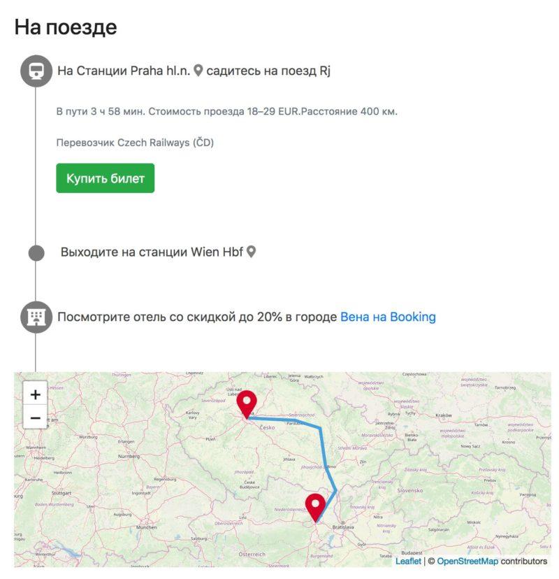 Мой новый сервис Transportbot.ru 2