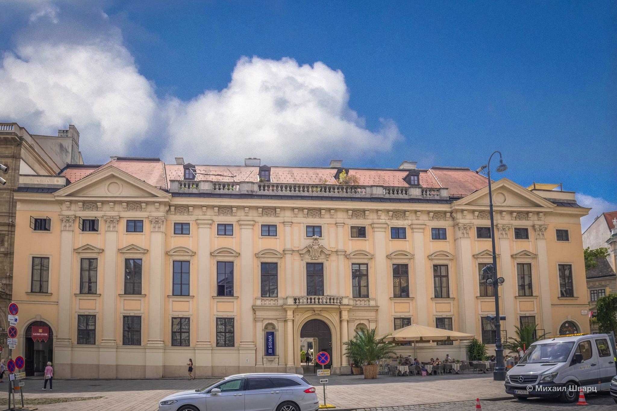 ДворецГаррахов