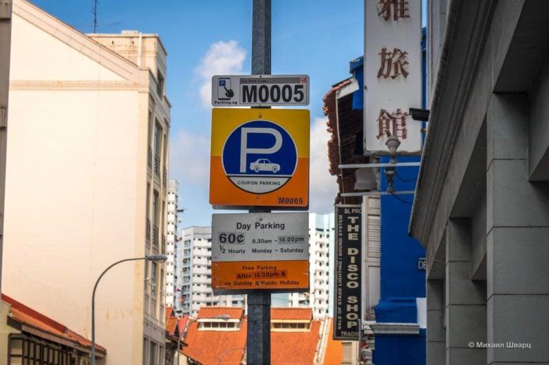 20 других вещей, которые меня поразили в Сингапуре 10