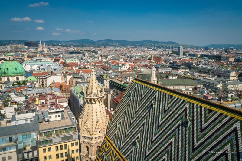 Панорама Вены с башни Штефансдома