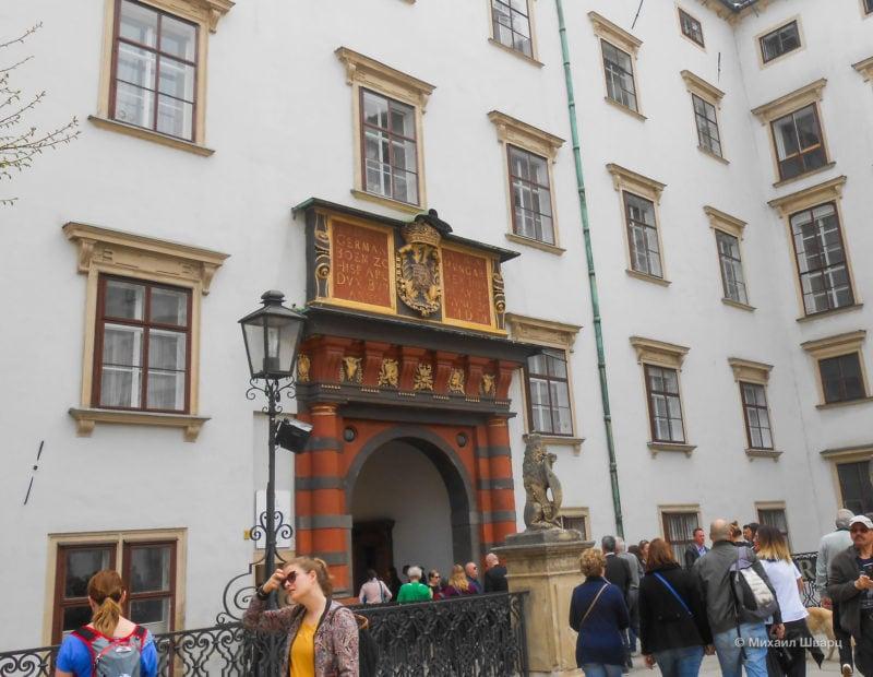 Швейцарские ворота (Швайцертор)