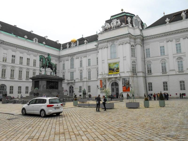 Площадь Иосифа (Josefplatz)