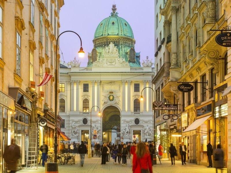 Ежедневная прогулка по Вене всего за €20