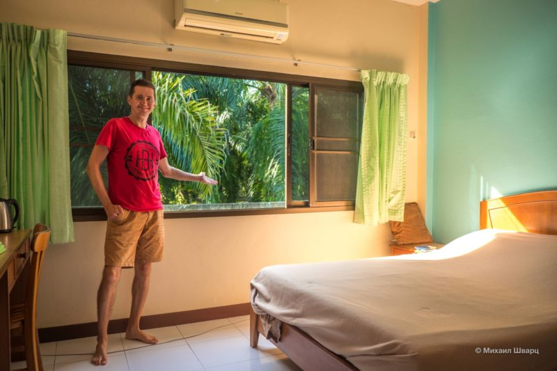 Отель V.P. Resort