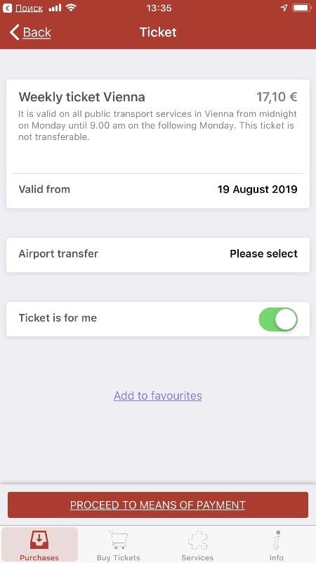 Покупка недельного проездного в Вене через приложение