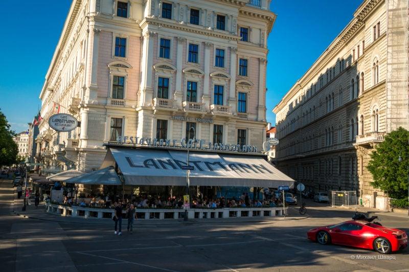 Кафе Ландтманн (Café Landtmann)