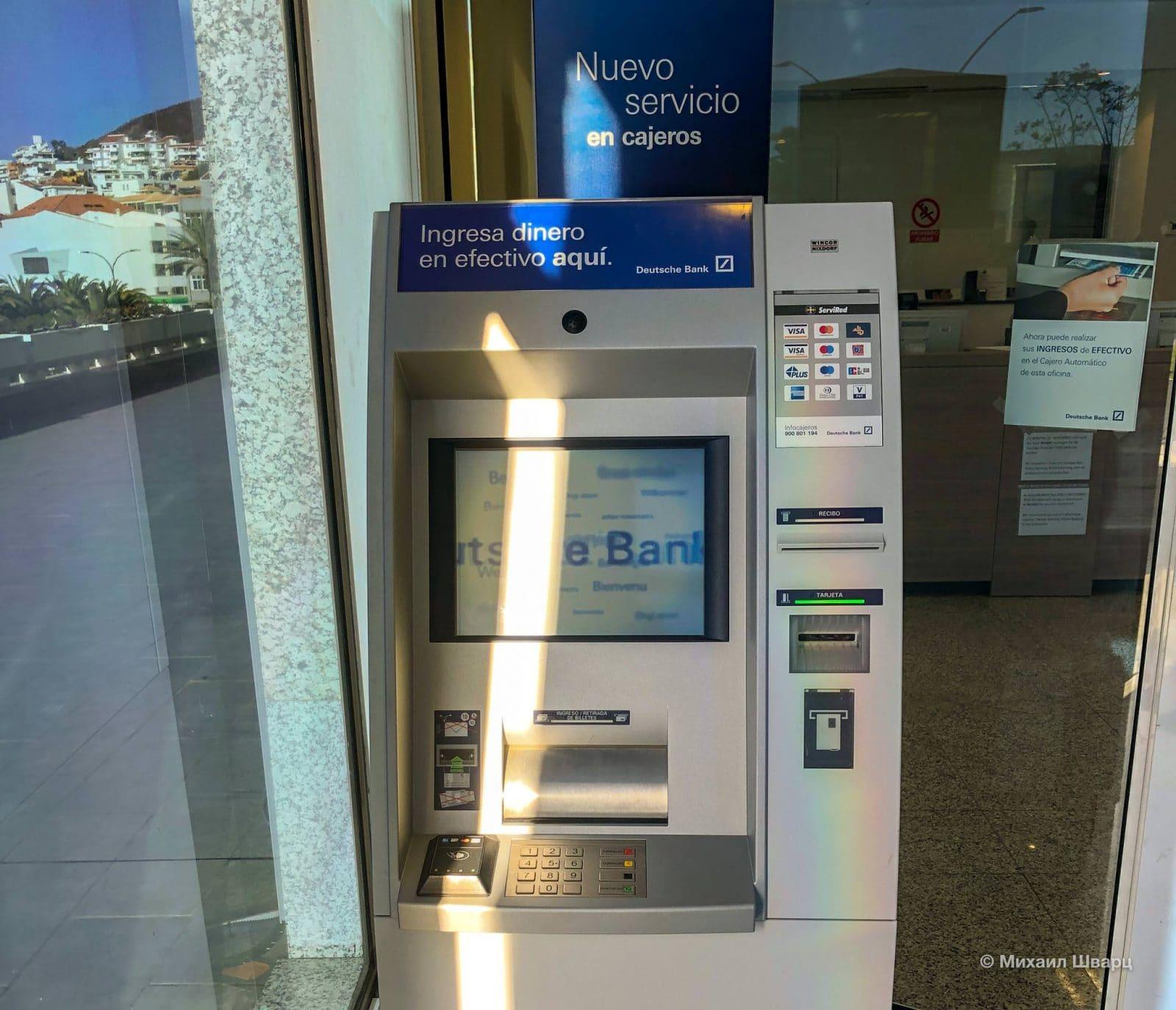 Про злые испанские банки