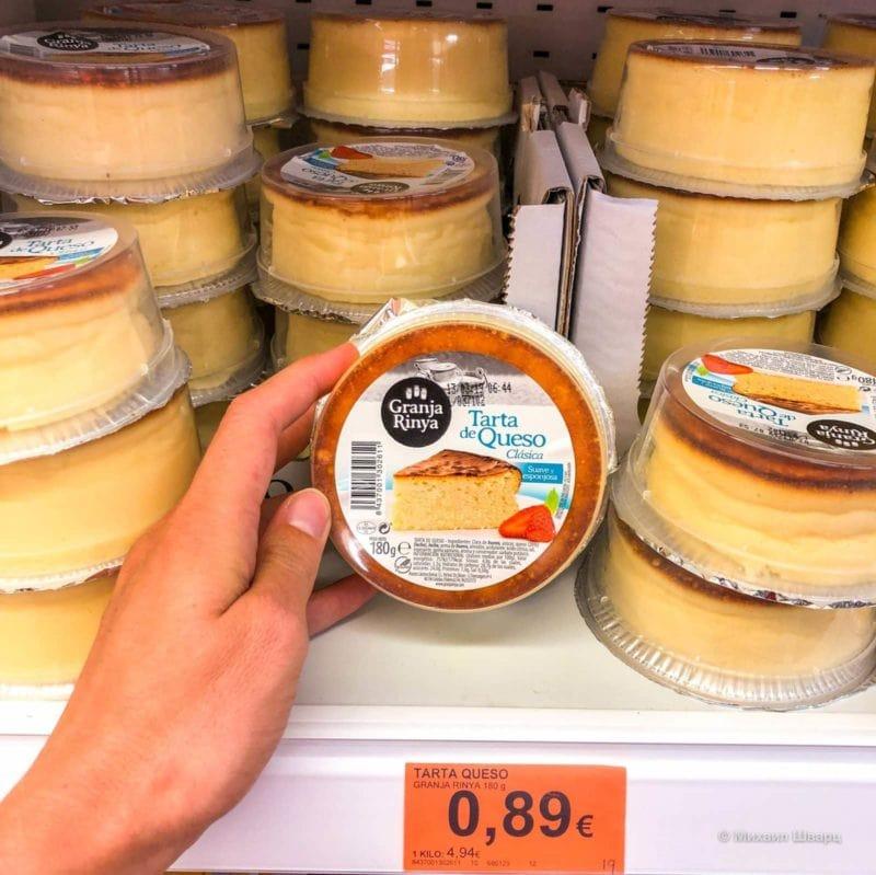 tarta de queso я люблю