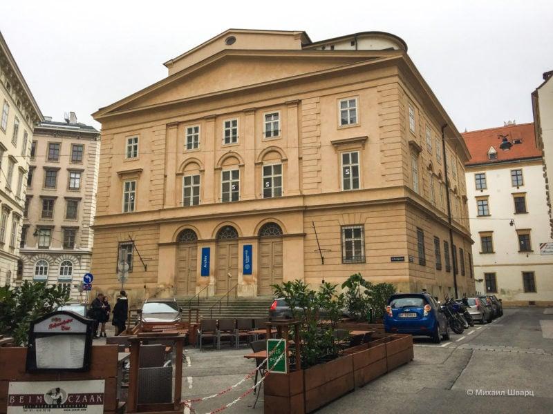 Архив Венского университета (Archiv der Universität Wien)