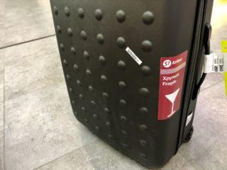 Как сдавать хрупкий багаж
