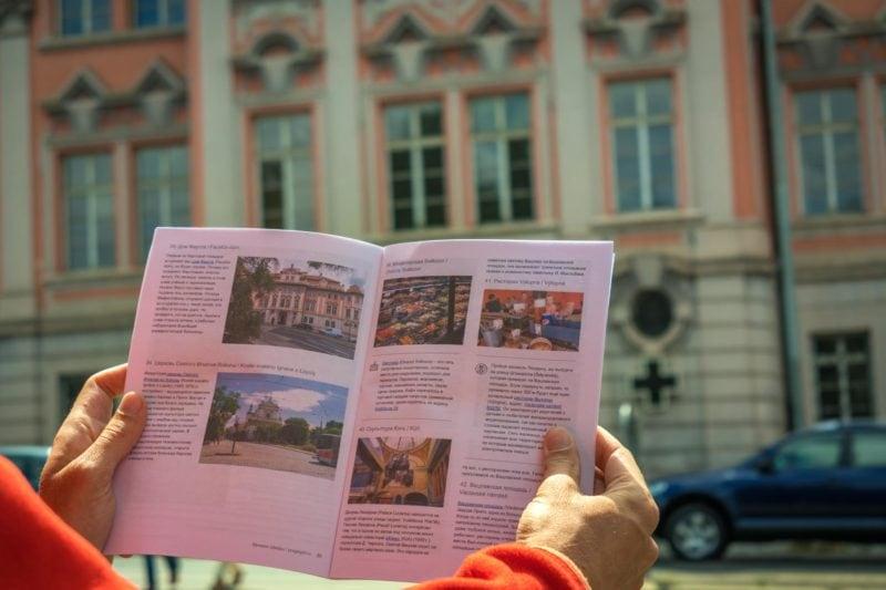 3 маршрута по Праге