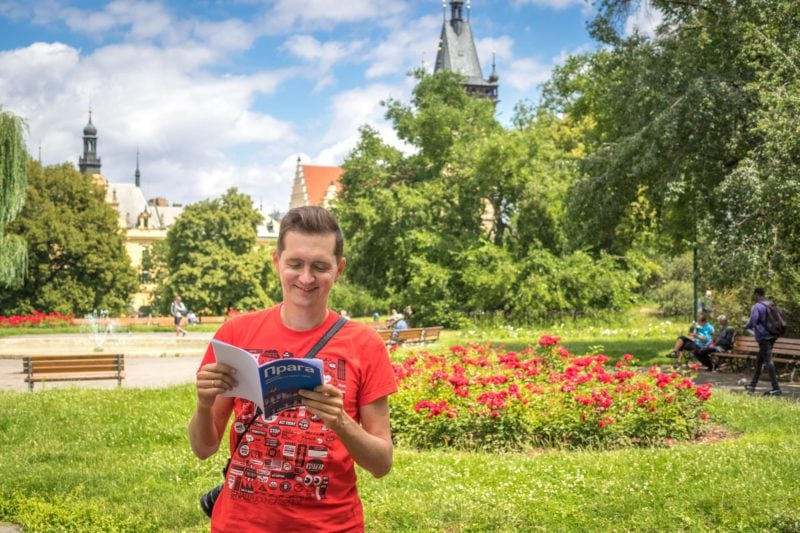 Как ходить по Праге без гида? 1