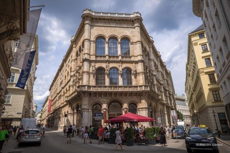 Кафе Централь (Café Central)