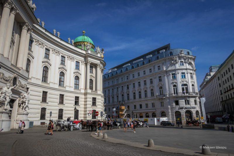 Площадь Святого Михаила (Michaelerplatz)