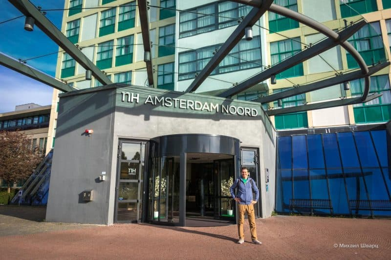 Отель в районе Amsterdam-Noord