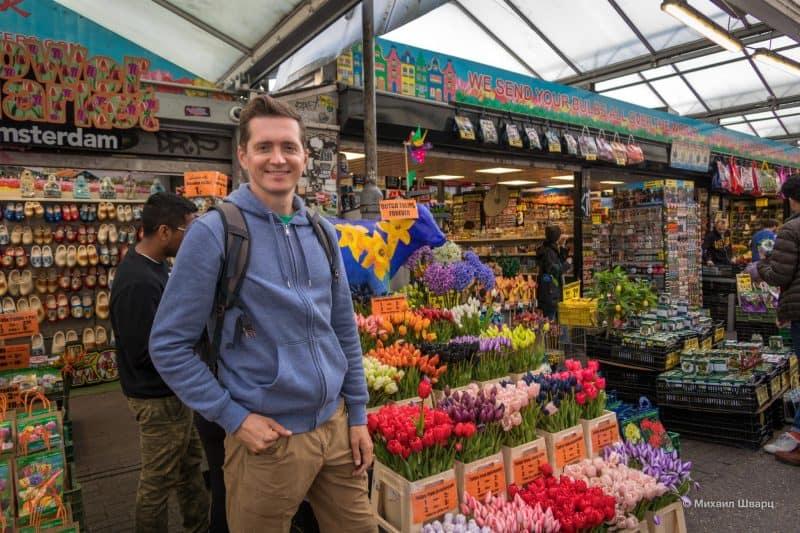 Знаменитый плавучий рынок цветов