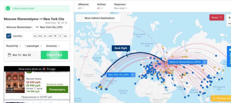 Мировая карта аэропортов и рейсов 1
