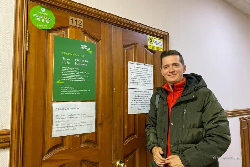 Подали документы на визу в США в Перми