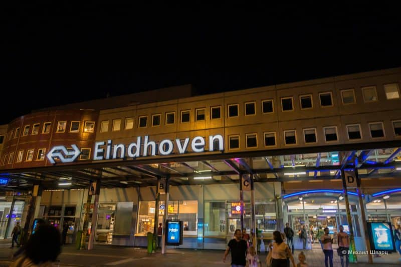 Железнодорожный вокзал Эйндховена