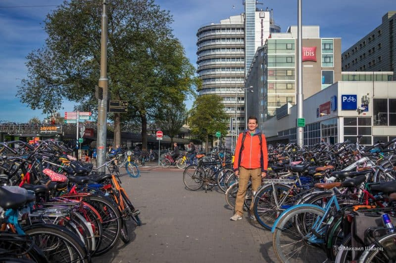 Амстердам 1
