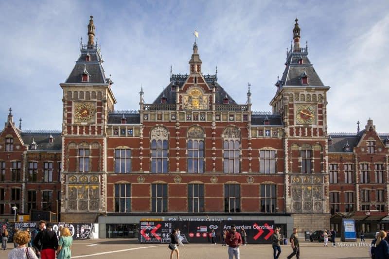 Центральный вокзал Амстердама (Station Amsterdam Centraal)
