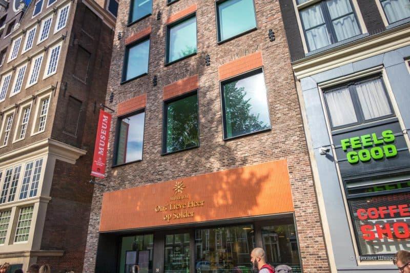 Церковь нашего возлюбленного Господа на чердаке (Museum Ons' Lieve Heer op Solder)