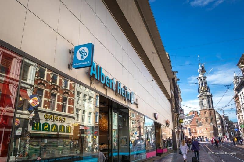 Продуктовый магазин Albert Heijn в Амстердаме