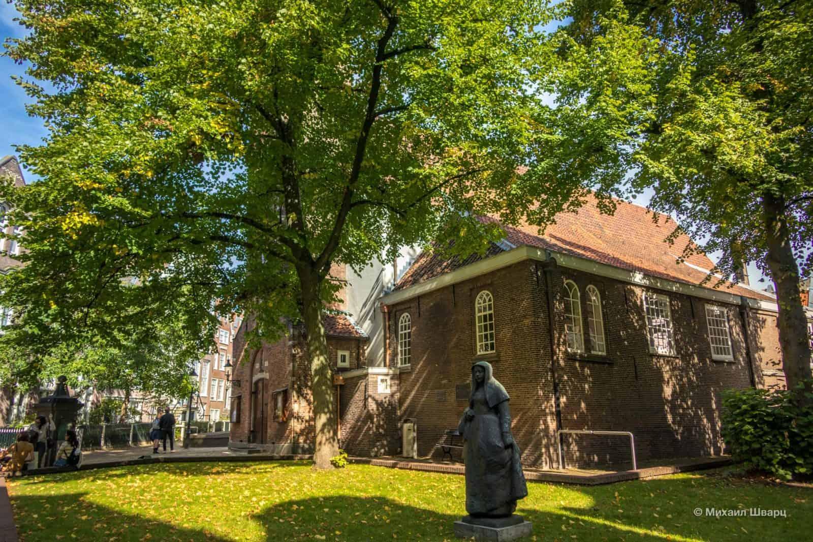 Шотландская церковь (English Reformed Church)