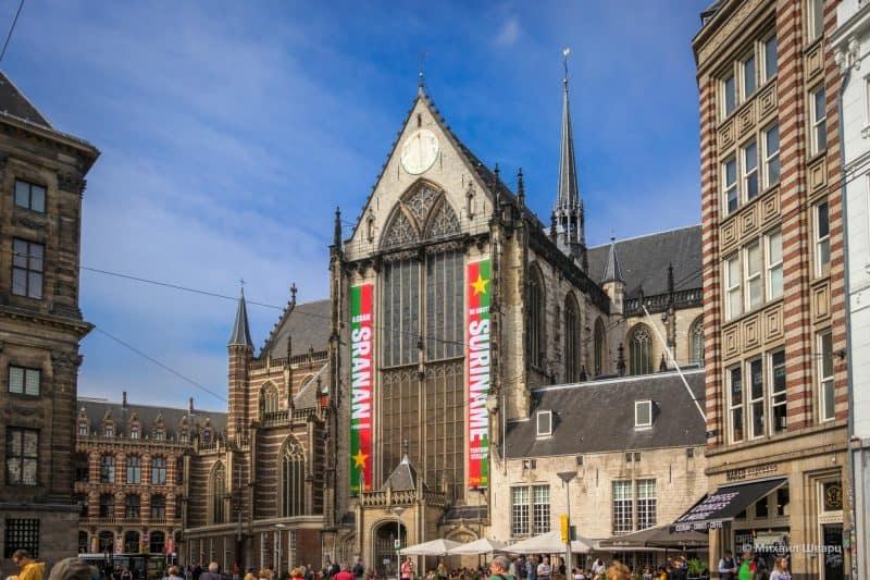 Новая церковь (Nieuwe Kerk)
