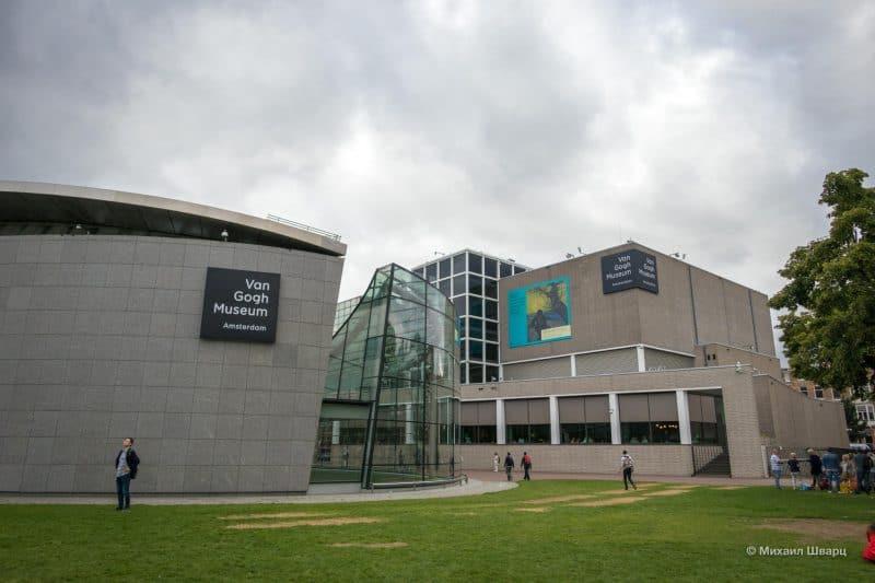 Музей Ван Гога (Van Gogh Museum)