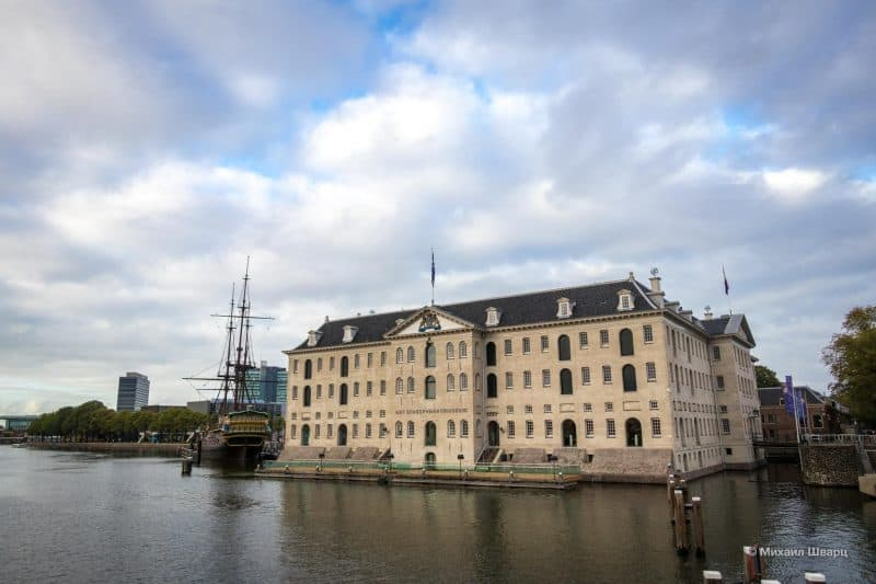 Музей судоходства (Scheepvaartmuseum)