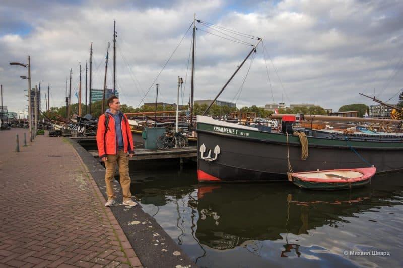 Музей гавани в Амстердаме