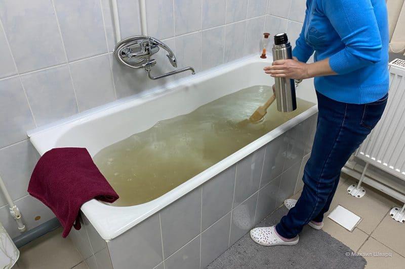 Пантовая ванна