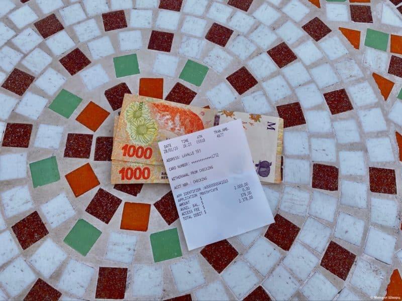 Снял деньги в аргентинском банкомате