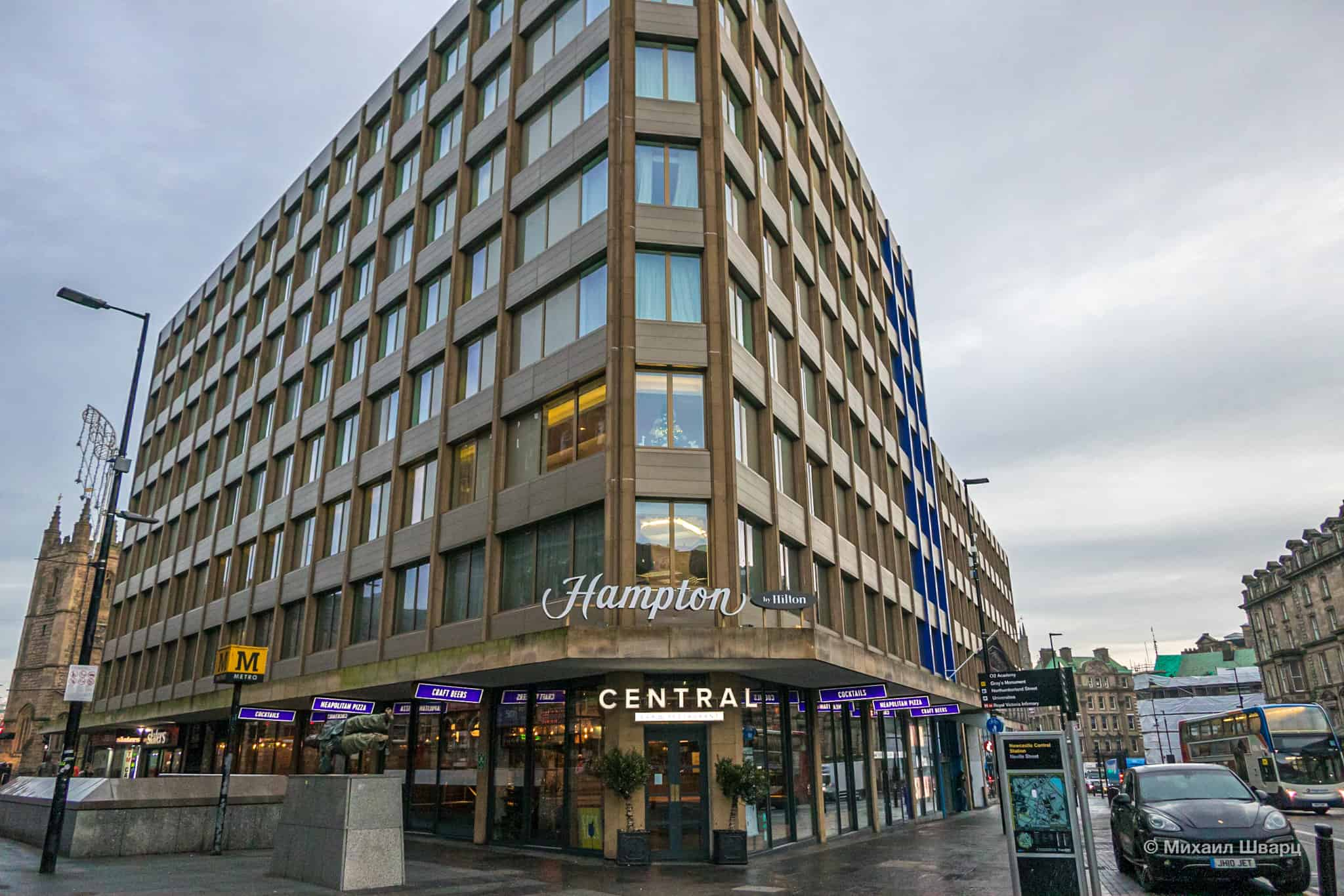 Отель Hampton by Hilton Newcastle