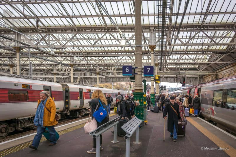 Вокзал Edinburgh Waverley, Шотландия