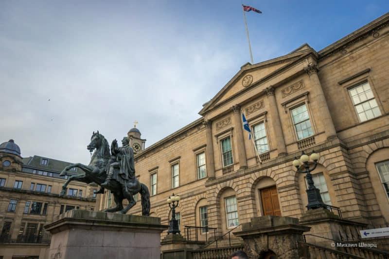 Государственный архив (National Records of Scotland)