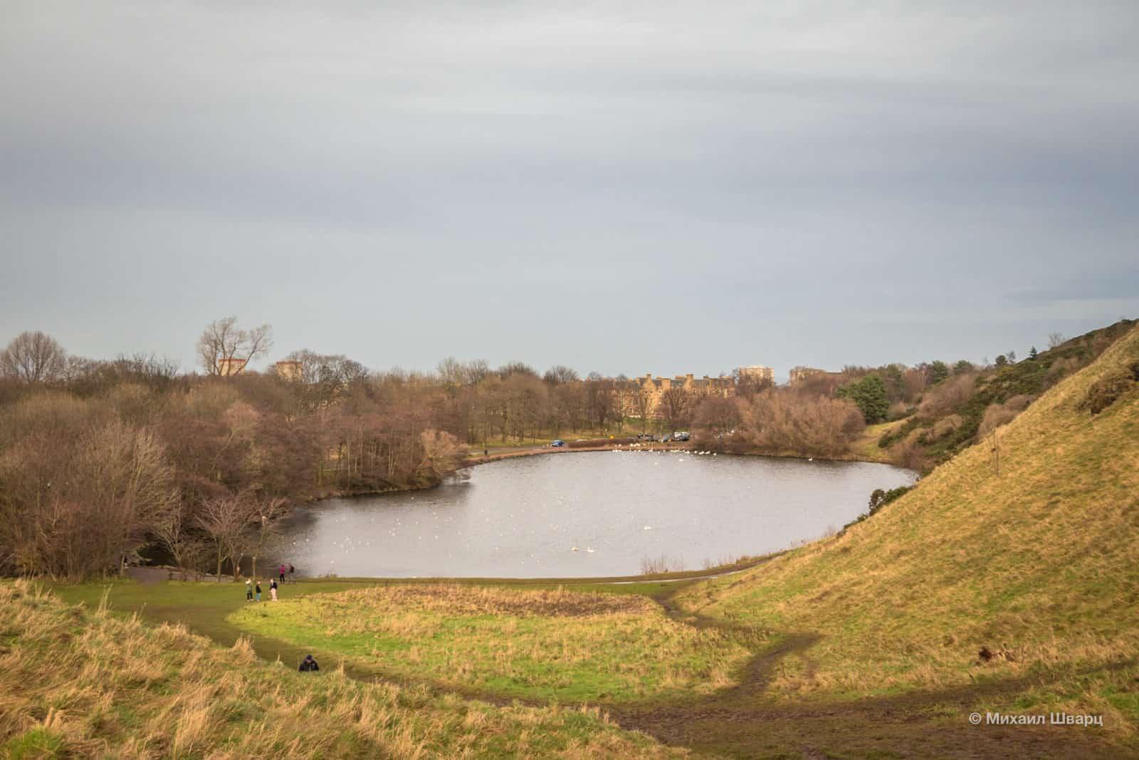 Озеро Святой Маргарет (Saint Margaret's Loch)