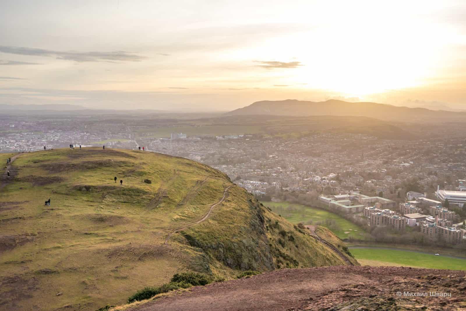 Holyrood Park – зеленый парк в центре Эдинбурга