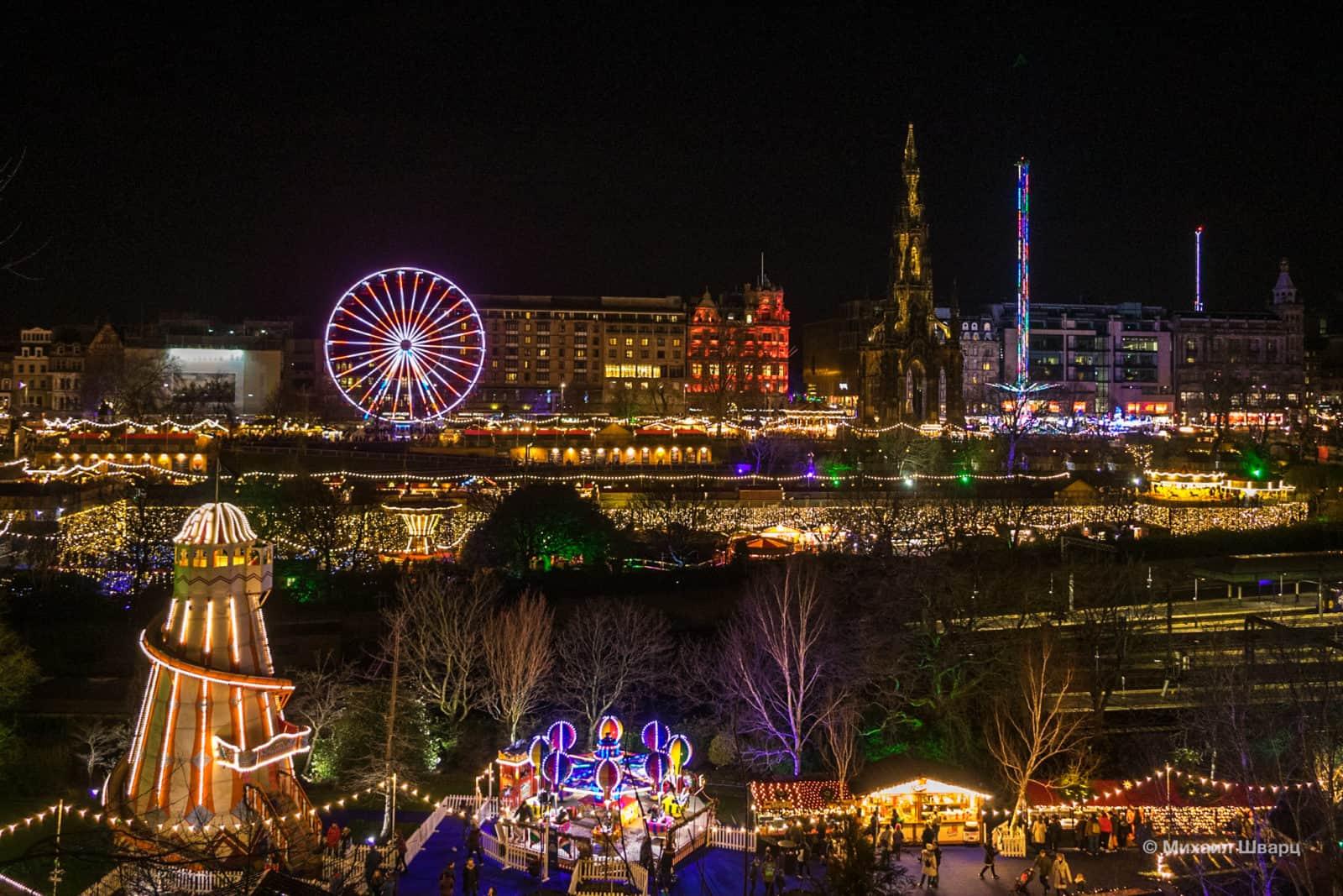 Ночной Эдинбург