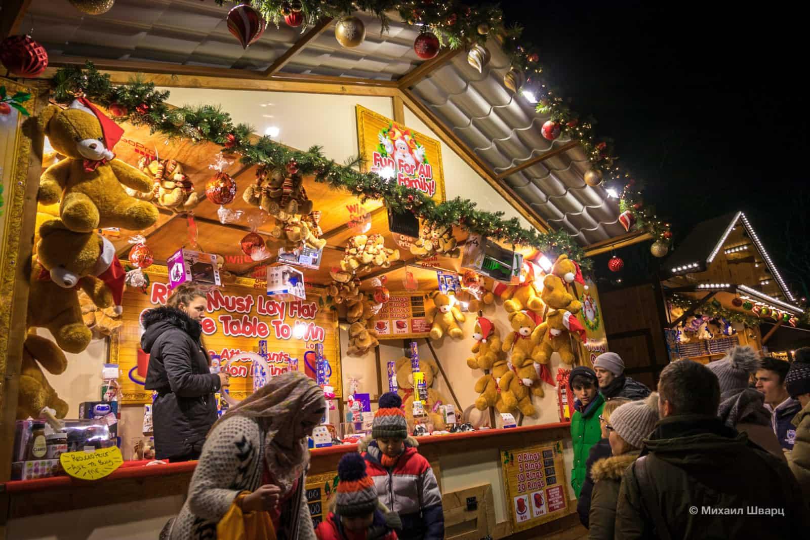 Рождественская ярмарка, Эдинбург
