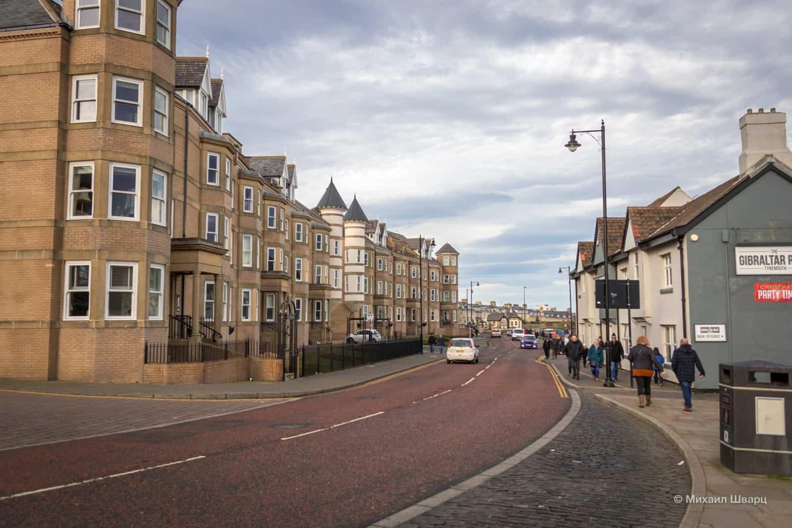 Улицы города Тайнмут (Tynemouth)
