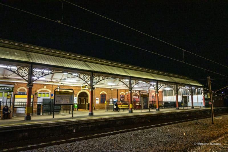 Станция метро Монкситон (Monkseaton)