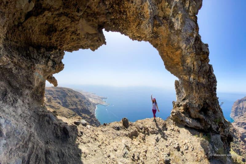 Дырочка в скале – El Agujero