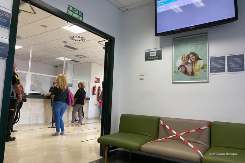 Больница Hospiten Sur
