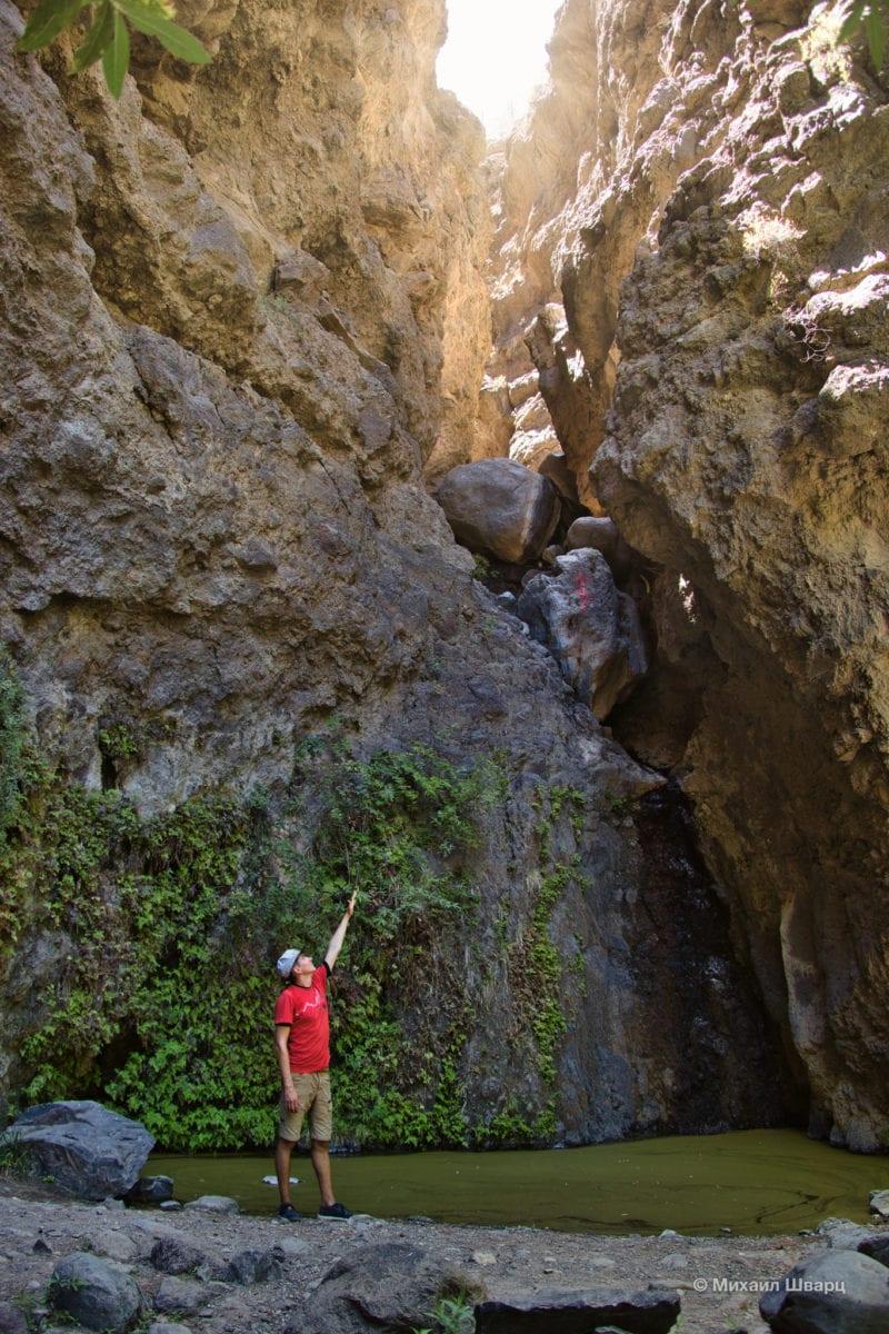 Водопад El Rio