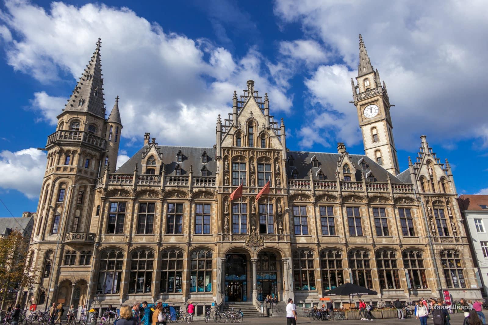 Бывшее здание почты (Oud Postkantoor)